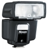 NISSIN FLASH I40 NIKON-9112000